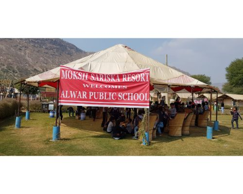 Picnic of Class 1 & 2 (Primary Block)